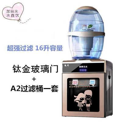新品苏泊尔台式饮水机+过滤桶净水器整套家用直饮自来水活性炭过