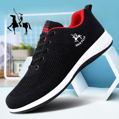 保罗男鞋韩版运动男士休闲鞋百搭板鞋轻便跑步鞋潮流旅游白色鞋子