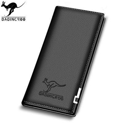 袋鼠男士钱包长款皮夹子钱包男钱夹卡包皮包男多卡位手机包新款