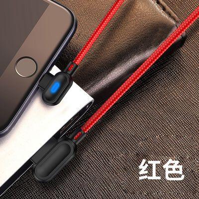 安卓数据线充电器线usb通用快充适用小米三星OPPO华为vivo酷派