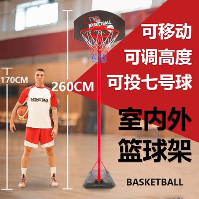 34096/增强版篮球架青少年成人投篮框铁杆铁框可升降户外投篮筐