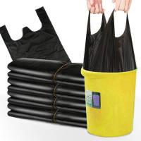【家用款式】垃圾袋家用加厚手提式背心黑色厨房中大号塑料袋批发
