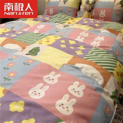 【南极人】网红款四件套宿舍床上用品单人学生床单被套被子三件套