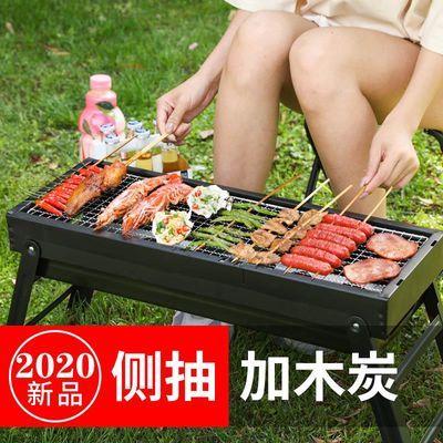 烧烤架户外迷你烧烤炉家用木炭用具烤串单人烤肉小型野外全套炉子