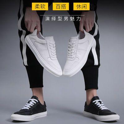 公牛波仕男鞋 头层牛皮休闲鞋 板鞋 小白鞋 透气舒适 韩版时尚