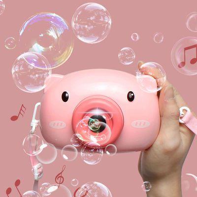 网红小猪泡泡机照相机猪猪少女心ins抖音同款儿童全自动夏天玩具