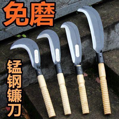 锰钢镰刀割草刀砍柴刀农具割玉米户外开路刀农用除草神器工具