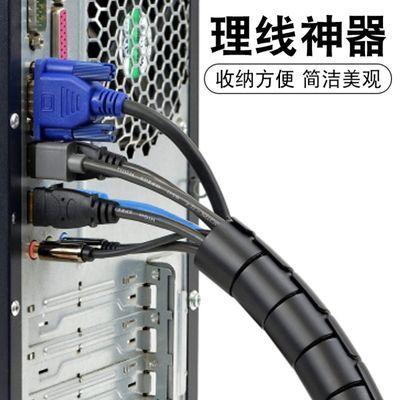 电源电线收纳束线管 整理绕线器集线盒包线管固定收绑理线带6mm