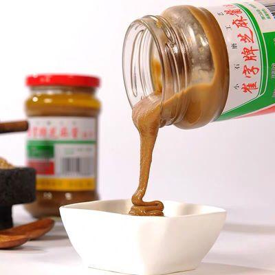 【特价】崔字牌山东小石磨纯芝麻酱麻汁无添加正宗热干面拌面火锅