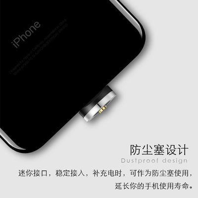 安卓typec二合一短款03米加长2米iPhone678x苹果磁吸数据线