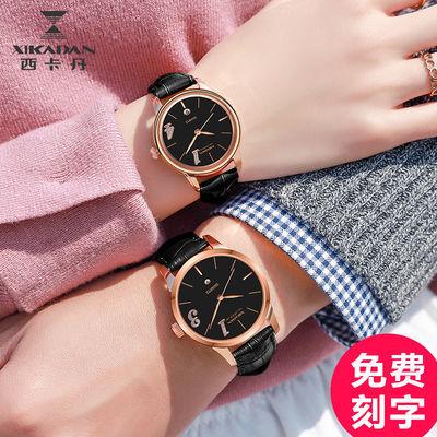 西卡丹正品2018新款1314情侣手表一对韩版时尚潮流防水石英手表女
