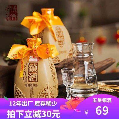 2012年灌装 五星镇酒50度酱香型450ml陶坛贵州白酒纯粮食原浆老酒