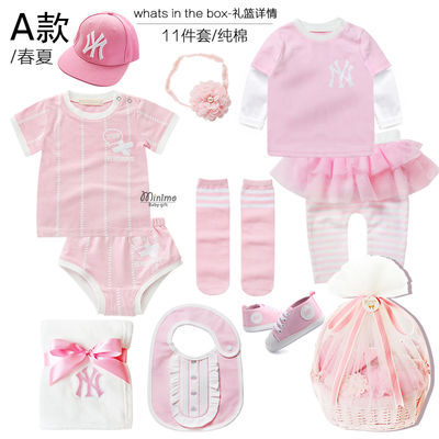 夏季女宝宝满月礼盒婴儿用品纯棉高档创意新生儿礼物周岁百天套装