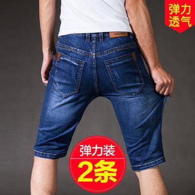 夏季薄款牛仔短裤男宽松休闲直筒弹力牛仔裤五分中裤七分马裤潮流