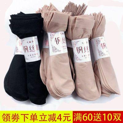 女士短丝袜薄款隐形钢丝面膜袜防勾丝全透明夏天肉色水晶丝袜子女