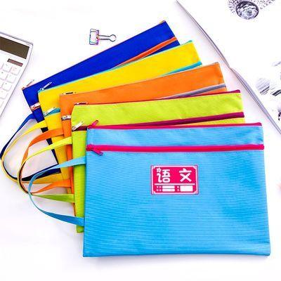 科目分类文件袋双层拉链大容量作业袋学生手提袋帆布资料袋收纳袋