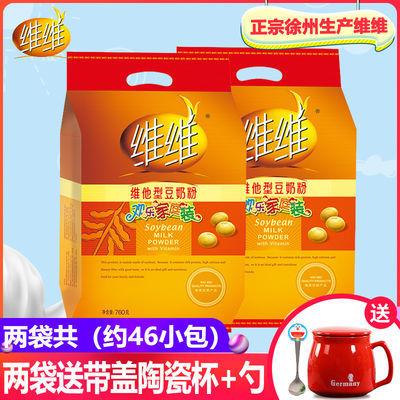 维维豆奶粉360/760g克家庭装维他型营养高钙早餐食品冲调豆浆饮品
