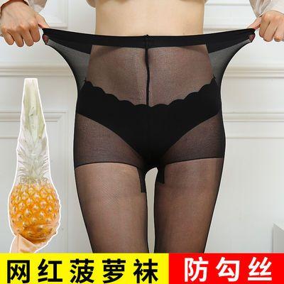 网红菠萝丝袜女薄款春夏季防勾丝黑肉色肤色打底裤连体袜光腿神器