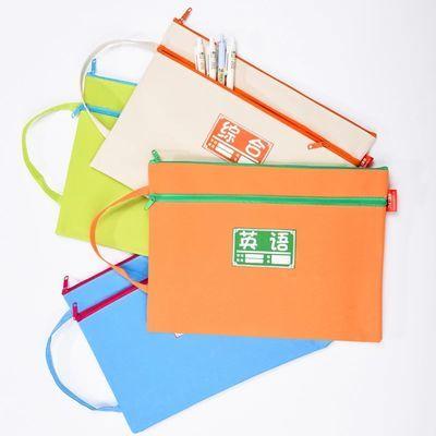 A4拉链帆布文件袋双层科目袋试卷收纳袋学生手提分类课本资料袋