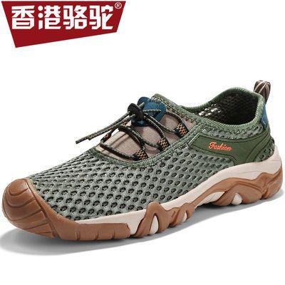 【香港骆驼国际有限公司】夏季牛皮沙滩鞋凉鞋男45大码鞋DD
