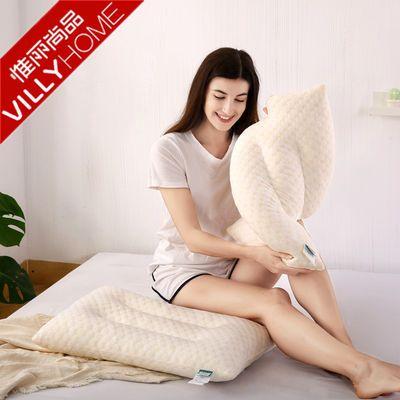 惟丽尚品乳胶枕头单人天然橡胶枕芯成人护颈椎乳胶枕颗粒儿童枕头