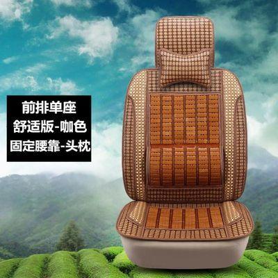 坐垫汽车席垫品车面包车面包车座套凉席单片夏天小车竹片车品夏季