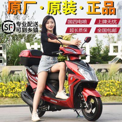 国四电喷省油125CC五羊款式踏板摩托车整车男女装燃油机车可上牌