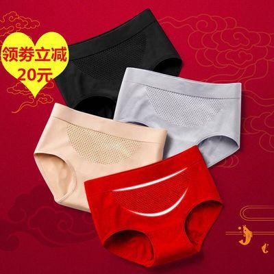 2-3条装本命年大红色结婚女士内裤纯棉裆属鼠中腰鼠年三角裤头