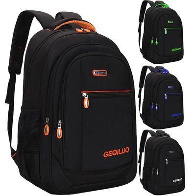 背包男士双肩包女休闲旅行电脑包简约大容量初高中学生书包男韩版