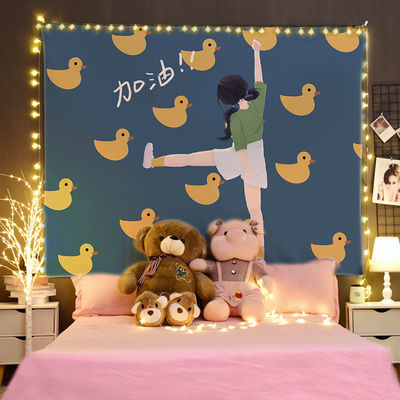背景布ins挂布墙布挂毯网红布置房间装饰ins风卧室背景墙面床头布
