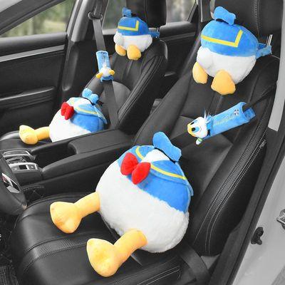 唐老鸭汽车头枕腰靠卡通可爱车用抱枕靠枕车载座椅护颈枕护肩套装