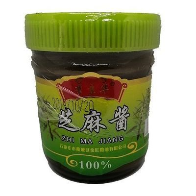 【特价】20年品牌正宗纯石磨芝麻酱无添加热干面火锅蘸料包邮400