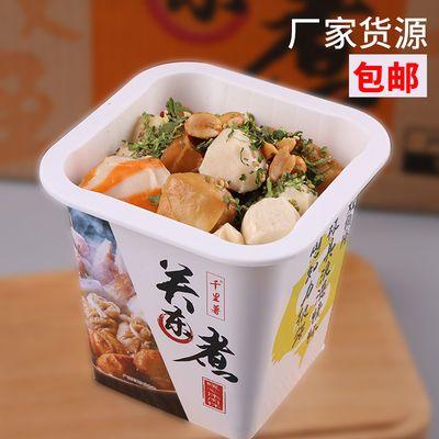 【特价】千里薯十二星座关东煮冲泡156克*1桶 6桶麻辣速食粉丝丸