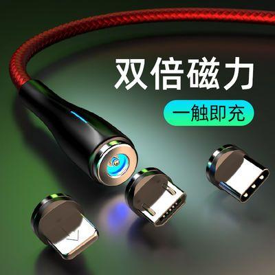 11976/迅即新款磁吸充电线适配OPPO苹果Typec安卓vivo手机数据线三合一
