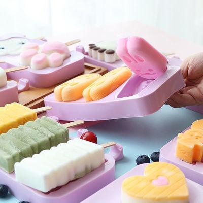 冰棒模具雪糕模具家用卡通冰激凌冰糕冰棍制冰冰块模具模型硅胶