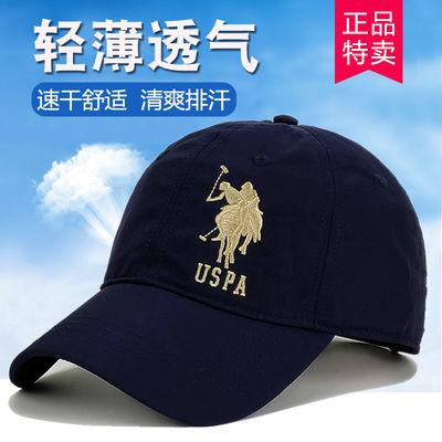 U.S.POLO ASSN.国际品牌棒球帽子男女鸭舌帽春夏休闲百塔帽纯棉帽