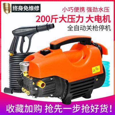 亏本冲量 220V家用便携大功率高压洗车机洗车神器清洗机洗车水枪