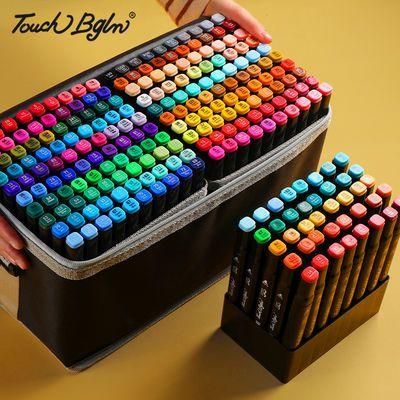 马克笔套装便宜touch正版画笔48/1000色双头小学生美术用品水彩笔