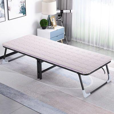 折叠床单人午休家用办公室午睡便携简易成人硬板木板床陪护行军床