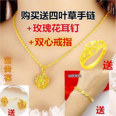 【送手链送戒指送耳钉】黄金色项链女款吊坠多款可选不褪色首饰