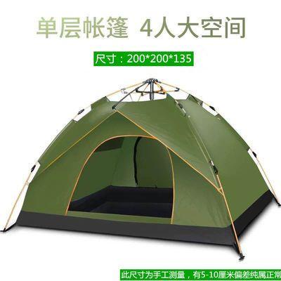 帐篷户外3-4人全自动液压单双人家庭加厚防雨野外露营旅行2人帐