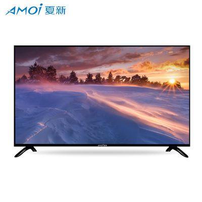 夏新LED电视机液晶智能19/24/28/32/40/43/50英寸高清网络教育