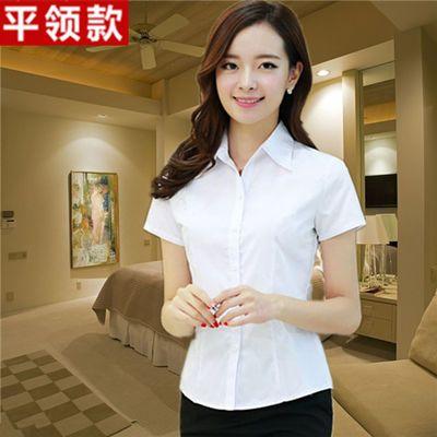 长袖白色衬衫女短袖白衬衣职业装工作服修身工装大码半袖女夏装ol