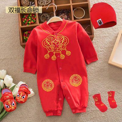 婴儿红色衣服连体衣春夏秋周岁百天满月宝宝衣服男女新生儿礼物