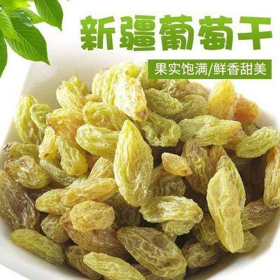 【包邮】新疆特产吐鲁番葡萄干无核酸甜大颗粒独立包多种规格250g