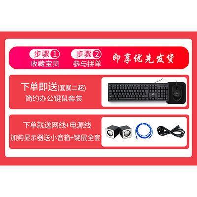 联想台式电脑主机全套品牌四核独显商务办公家用DNF LOL游戏型i3