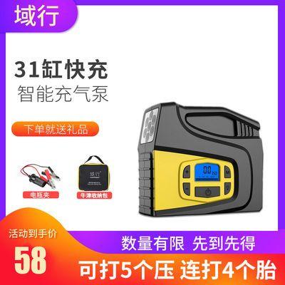 车载充气泵便携智能数显汽车打气泵预设胎压12V点烟器车载打气泵