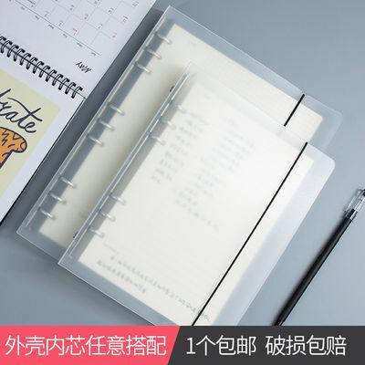 活页本b5可拆卸扣环方格网格本女简约大学生外壳可拆格子笔记本子