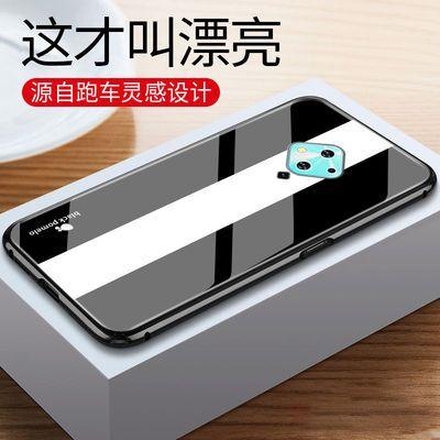 vivos5手机壳s6钢化玻璃壳简约个性男款手机保护套防摔精致潮款