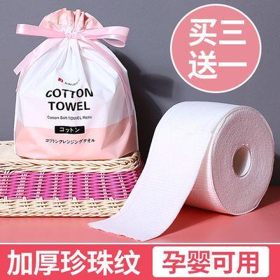 一次性洁面巾纯棉加厚洗脸巾女孕婴儿棉柔巾干湿两用巾卸化妆卷装
